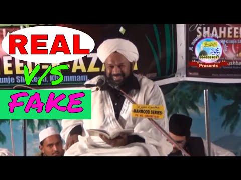 wahabi vs sunni fight | Wahabi ko muh tod jawab salam aur fateha par