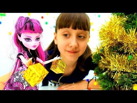 Новогодняя елка с Монстер Хай! Видео для девочек. Готовимся к НОВОМУ ГОДУ с Кристиной и Дракулаурой.
