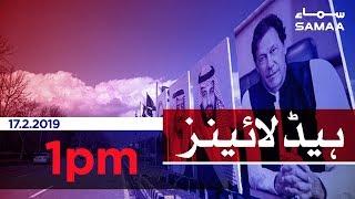 Samaa Headlines - 1PM - 17 February 2019