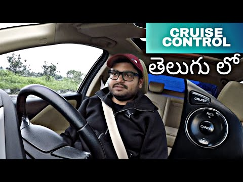 Cruise Control Explained With Live Demo | Telugu Vlog