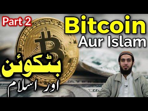 Trading bitcoin haram atau halal