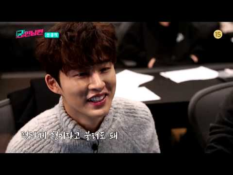 [PREVIEW] You Can Call Me Hyung | Hungry Husbands (Prod. By B.I, BOBBY)
