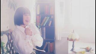 鈴木みのり - 『エフェメラをあつめて』(Short Ver.)