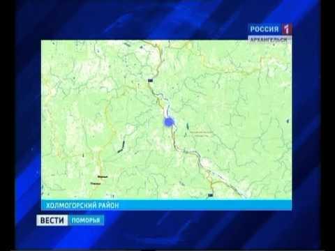 Движение через реку Чача будет осуществляться по временному мосту
