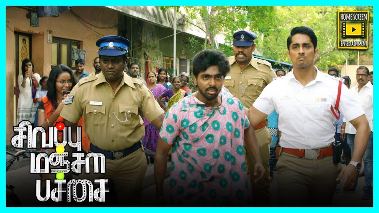 Download இனிமே நீ எப்பவும் Race ஓட்ட கூடாது   Sivappu Manjal Pachai Full Movie   Title Credits   Siddharth