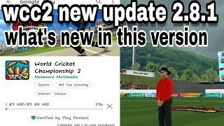 🔥Wcc2 new 2.8.1 version launched | new update something new |