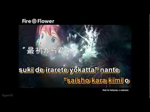 【Karaoke】Fire◎Flower【on vocal】