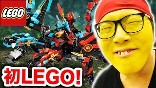 LEGOのドラゴン組み立てて遊んでみた!ヒカキンTV初レゴ! thumbnail