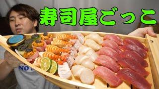 【提供】MOTTRA JAPAN 以前のサブチャンネルでの紹介動画 https://www.youtube.com/watch?v=2L2v-yWeJy8&t=70s 購入はこちら↓↓ MOTTRA JAPAN ...