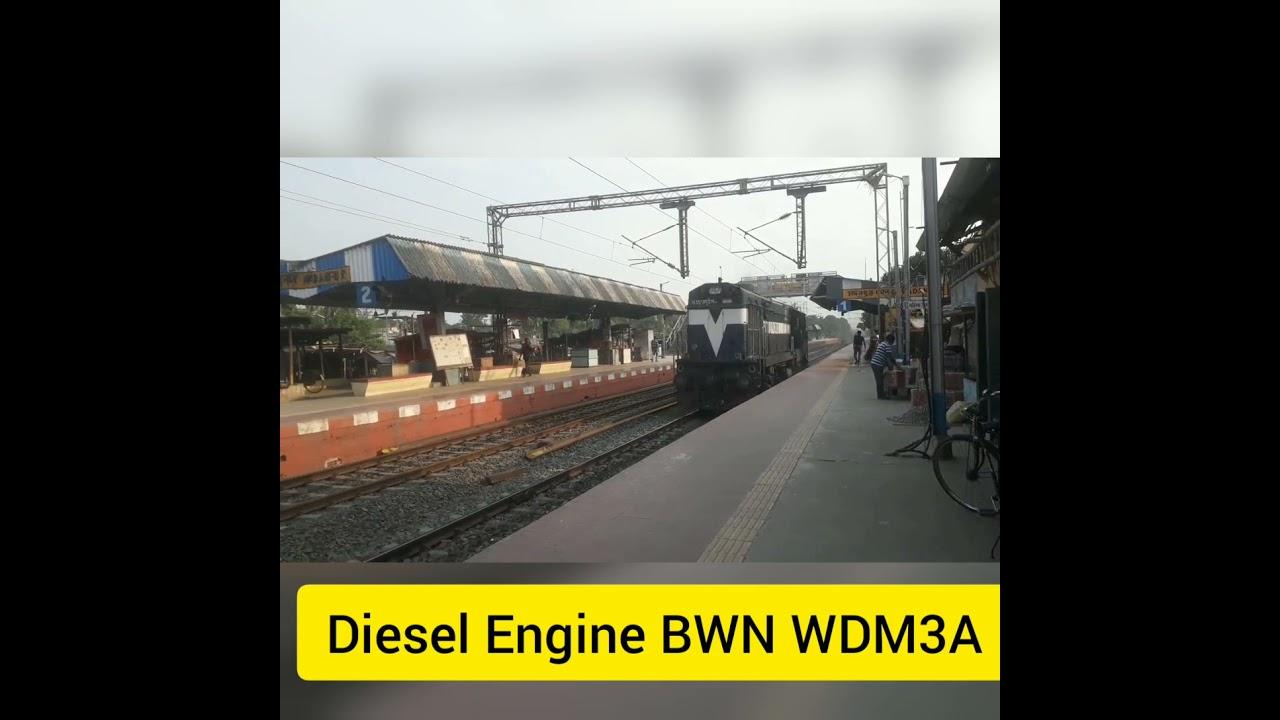 Diesel Engine BWM WDM3A #shorts
