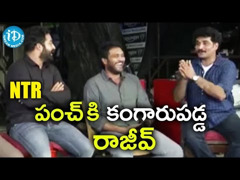Jr NTR Confuses Rajiv Kanakala With His Punch Dialogues || Janatha Garage Interview || Koratala Siva