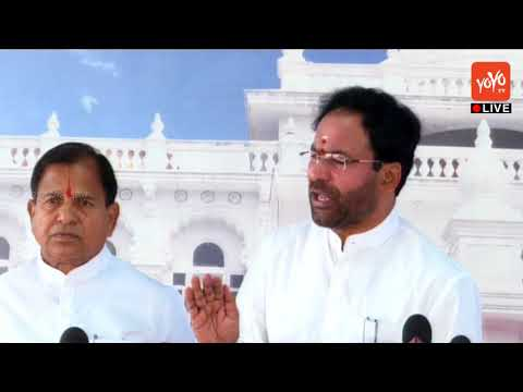 BJP MLA Kishan Reddy Speech Over Unemployment Index in Telangana | Assembly Media Point | YOYO TV