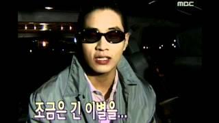 Video Good Bye Video of Steve Yoo, 유승준 고별인사 영상, Music Camp 20000304 download MP3, 3GP, MP4, WEBM, AVI, FLV Juli 2018
