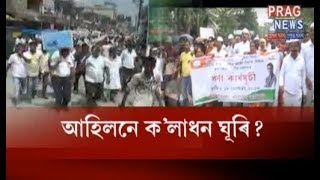 Where is the black money ? Congress protest against BJP