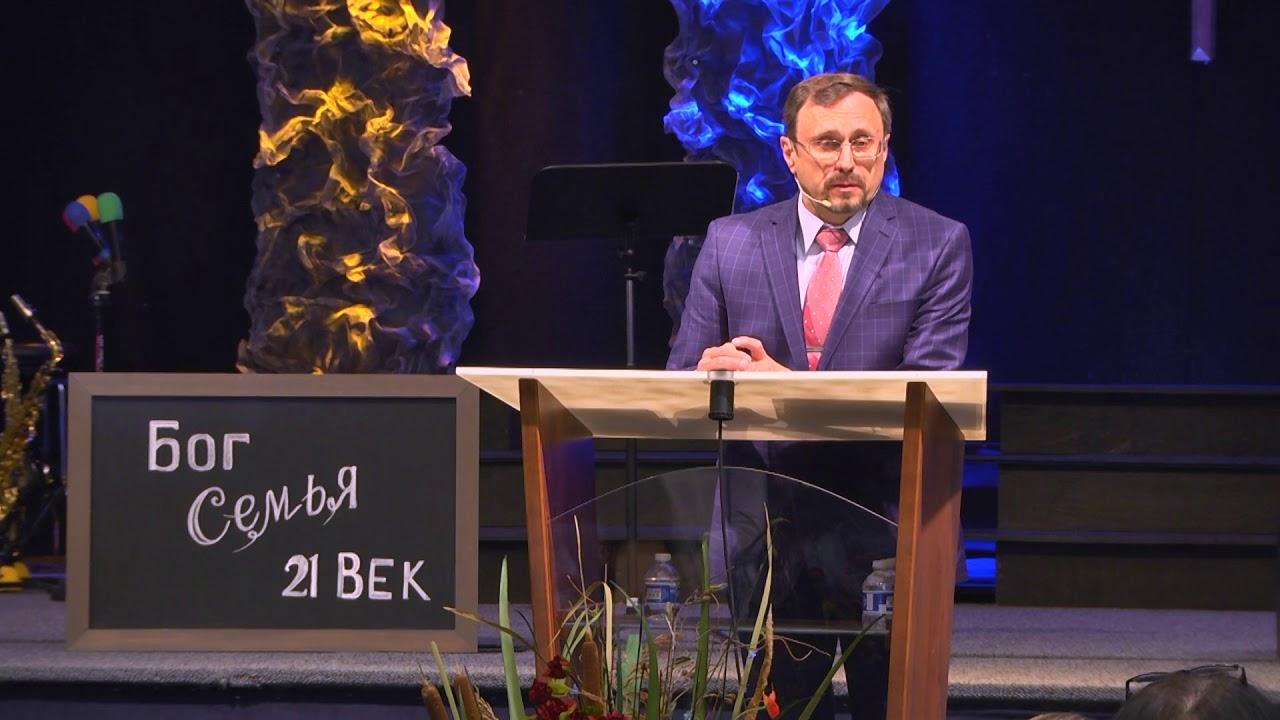 Семья  21 век сессия 2 СОВРЕМЕННЫЕ ВЫЗОВЫ