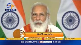 8 PM   ETV 360   News Headlines   8th April 2021   ETV Andhra Pradesh