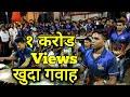 Worli Beats Ply Khuda Gawah Song At Grant Road Cha Raja Padya Pujan 2018