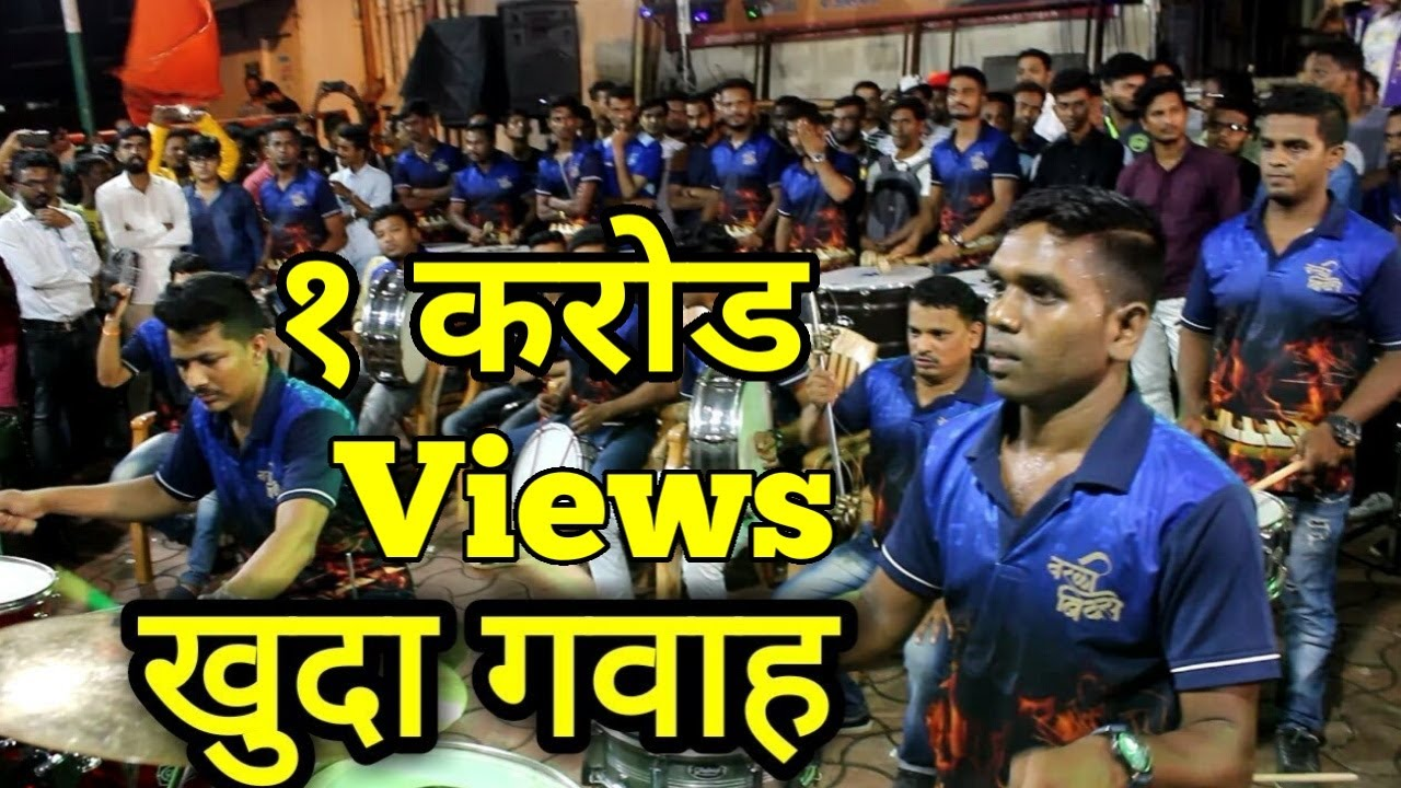 Download Worli Beats Ply khuda gawah song at Grant Road cha Raja Padya Pujan 2018 Video By:- Vicky 8451892611