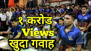 Worli Beats Ply khuda gawah song at Grant Road cha Raja Padya Pujan 2018 Video By:- Vicky 8451892611
