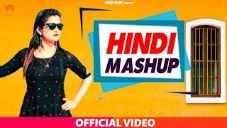 Hindi Love Mashup Song 2019 II Hindi Song 2019 II Aahaan Agarwal II Avtar Singh Negi II Shine Music
