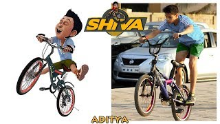 Shiva Cartoon Characters in Real Life