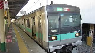 常磐緩行線E233系2000番台 松戸駅発車