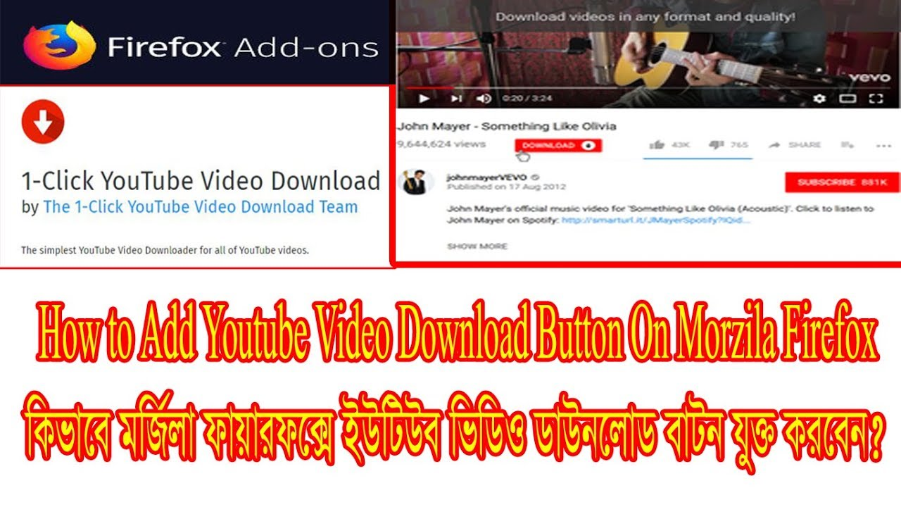 youtube download button firefox