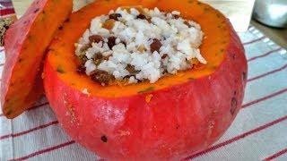 Тыква запеченная в духовке с рисом | Рецепты похудения