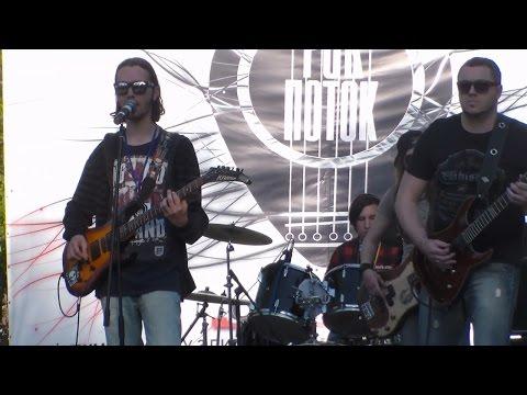 Хорошая рок песня из Херсона (Рок-поток) 29.04.2017
