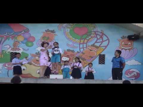 105教師節活動 愛的大聲公 - YouTube