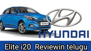 Hyundai Elite I20 review in telugu