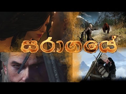Saragaye by Sanuka  Witcher 3 Sinhala Music Video