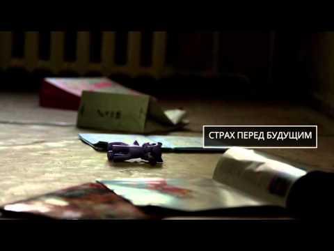 Социальный видеоролик - Профилактика подросткового суицида рус