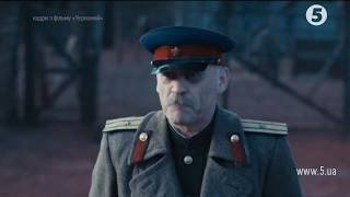 В кінотеатрах України виходить патріотично-історичний бойовик