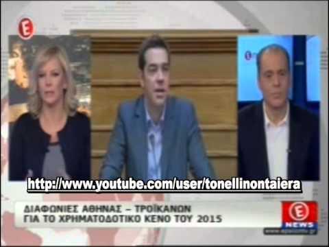 Βελόπουλος - Κανάλι Ε 21-11-14 ΓΙΑ ΤΡΟΪΚΑ, 100 ΔΟΣΕΙΣ & ΠΑΣΟΚ