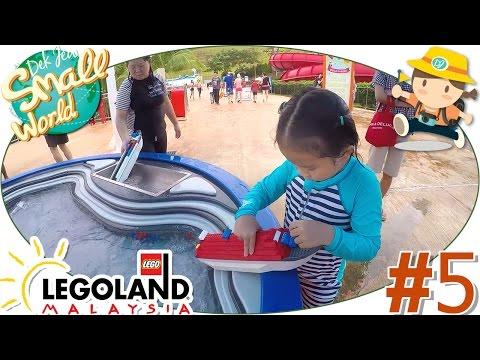 เด็กจิ๋วแข่งเรือเลโก้ (Lego Land) [N'Prim W313]