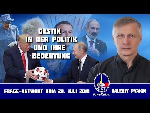 Warum empfing niemand Trump in Brüssel? (Valeriy Pyakin 29.07.2018)