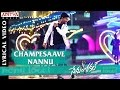 Champesaave Nannu Full Song With English Lyrics|Nenu Local |Nani, Keerthy Suresh|Devi Sri Prasad
