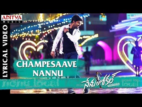 Telugu Latest Melodies