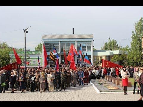 9.05.14 День Победы в Дзержинске