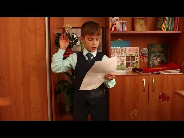 Изображение предпросмотра прочтения – ДмитрийСавчук читает произведение «Печенье» В.А.Осеевой