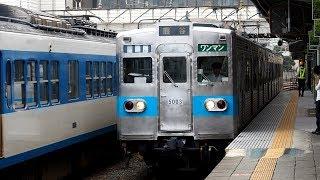 2019/08/16 秩父鉄道 5000形 5003F 熊谷駅   Chichibu Railway: 5000 Series 5003F at Kumagaya