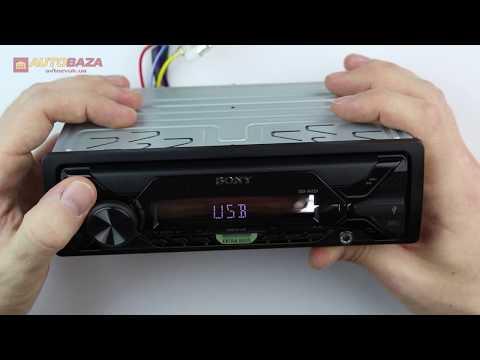 Автомагнитола Sony DSX-A112U