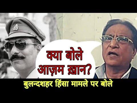 EP-193- Azam Khan's big Statement on Bulandshahr incident | The Barni Show