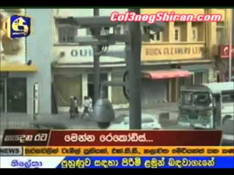 Colombo Town Security Camera - First seven days