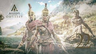 Assassins Creed Odyssey   En Español   Capítulo 22
