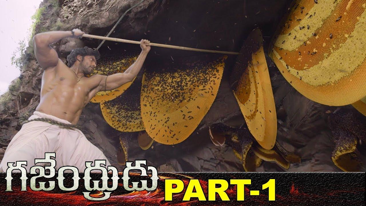 Download Gajendrudu Full Movie Part 1 | Latest Telugu Movies | Arya | Catherine Tresa