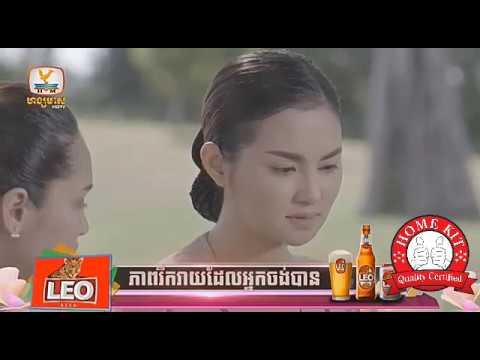 Seserodov Knong Besdong Part14|Hang Meas HDTV Movie|ភាគទី14 ពេញ