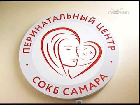 Детские поликлиники цао г москвы