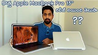 MacBook Pro 13inch in Telugu (2020)